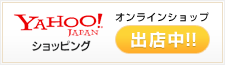 <野村時計店>Yahoo!ストア出店中